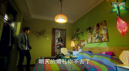 步步驚情 第20集 Scarlet Heart 2 Ep20