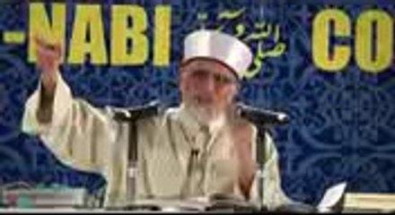 Story of great grandson of Iblees By Tahir Ul Qadri