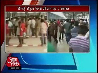 1 killed and 2 injured in in Chennai bomb blasts at Railway station