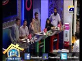 #InaamGhar Ep24-7 Rin Safedi, Pakistan Ideal, Car War Lay Ja Meray Yaar 12 April 2014 By @AamirLiaquat