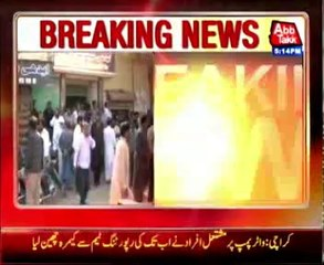 Sindh Traders' Association announced to support of MQM day of mourning