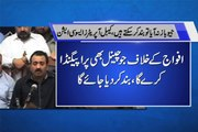 Dunya News-Cable operators stand against GEO