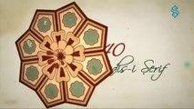 30. Hadis-i Şerif - Tevazu sahibi olanı Allah yüceltir, kibirli olanı da Allah alçaltır