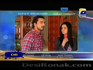 Meri Maa - Episode 138 - May 1, 2014 - Part 2