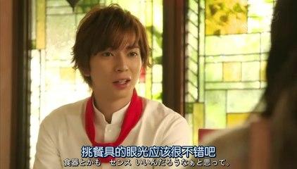 失戀巧克力職人 第3集 Shitsuren Chocolatier Ep3 Part 2
