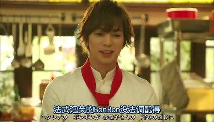 失戀巧克力職人 第7集 Shitsuren Chocolatier Ep7 Part 1