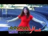 Starge Da Baaz Laram.....Pashto Songs And Sexy Hot Dance Album Janeman Janana....Dancer Kiran Khan.....Singer Nazia iqbal