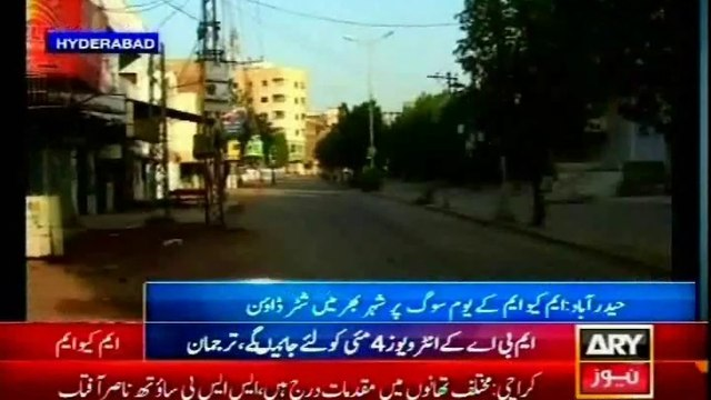 Day of Mourning Observed Across Sindh Province on Appeal of MQM