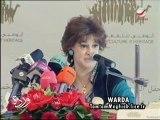 Warda In AbuDhabi 2009 مطربة الأجيال وردة  قي أبوظبي
