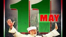 11 May 2014 Protest Demonstrations Against Corrupt System - Dr Tahir ul Qadri