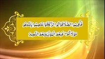 Chapter 37 - Quran Fehmi Course