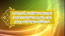 Chapter 40 - Quran Fehmi Course