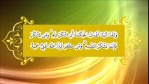 Chapter 46 - Quran Fehmi Course