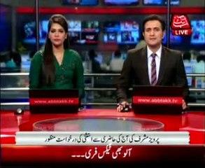 Ghazi murder case: Court summons Musharraf on May 22