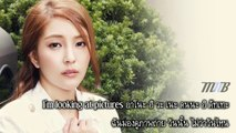 [MNB] BoA - close to me [THAI SUB]