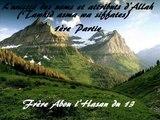 Islam Les noms et attributs d' AllahDieu1