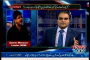 NEWS One Mazrat Kay Sath Saifan Khan with MQM Qamar Mansoor (02 may 2014)
