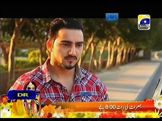 Meri Maa - Episode 139 - May 5, 2014 - Part 1
