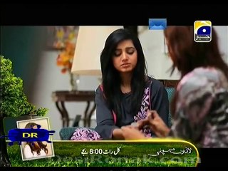 Meri Maa - Episode 139 - May 5, 2014 - Part 2
