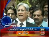 Aitzaz Ahsan speaks against GEO
