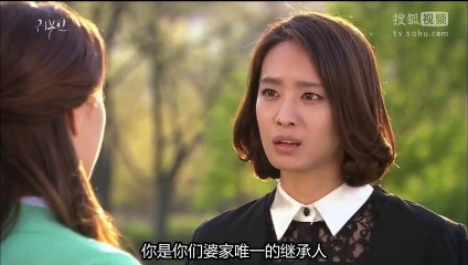 貴夫人 第72集 Noble Woman Ep72 Part 2