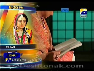 Meri Maa - Episode 140 - May 6, 2014 - Part 1