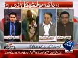 Khabar Say Khabar - 5th May 2014 - Polio Virus..Pakistan Khatarnak Mumalik May Shamil)