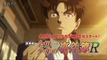 Kindaichi Shounen no Jikenbo Returns 2 Episode 2 English Sub
