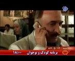 Ayenehaye Nashkan 4 HQ سریال آینه های نشکن