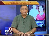 The News Centre Debate : ''Political parties plays OBC card'', Pt 1 - Tv9 Gujarati