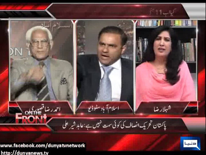 Dunya News-Abid Sher Ali boils Ahmed Raza Kasuri at Dunya News show On The Front