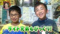 2014-05-06 7daysチャレンジTV 篠田麻里子 1/2