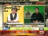 Iqrar ul Hassan ( Sar e AAm ) announced Aam admi ka Pakistan
