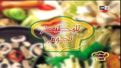 Paradis Plage Lilmatbakhi Noujoum Taghazout agadir