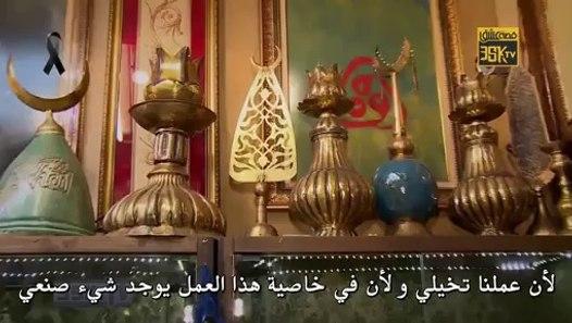 مسلسل حريم السلطان الجزء الثالث حلقه 36