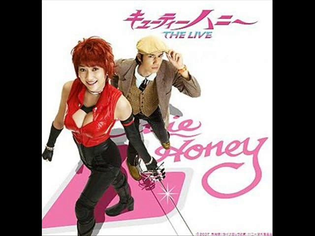 Five Point Podcast Episode 49: Cutie Honey: The Live