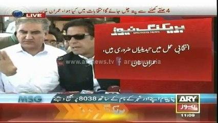 Imran Khan Refuses To Talk GEO again