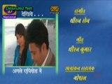 Chitthi Tere Naam Ki 8th May 2014 Part2