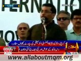 Dr Saghir Ahmed speech at MQM stage a protest demonstration against Amnesty International Report at Karachi Press Club