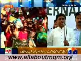 Khalid Maqbool Siddiqui speech at MQM stage a protest demonstration against Amnesty International Report at Karachi Press Club