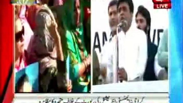 Karachi Muttahida Qaumi Movement protest against Amnesty International's report