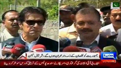 Aik he saf mein kharay ho gaye, PPP, Maulana aur Nawaz - Jab Imran Khan ne ele...