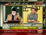 Kharra Sach -- 8th May 2014 , (11th May Protest Or Revolution_) - Tahir ul Qadri Exclusive