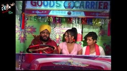 Hot Desi GIRL Seducing MEN