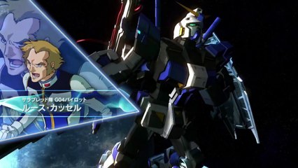 Mobile Suit Gundam : Space, To the End of a Flash de Mobile Suit Gundam Side Story: Missing Link
