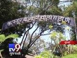 Goons loot diamonds worth Rs. 6 crore in Mumbai - Tv9 Gujarati