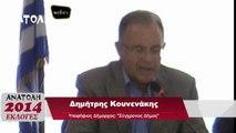 H συζήτηση των υποψηφίων Δημάρχων Αγίου Νικολάου - 2ο μέρος (10-5-2014)