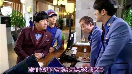 酒店之王 第9集(上) Hotel King Ep 9-1