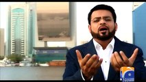 Maa Meri Maa #Song By @AamirLiaquat Dedicated to mothers on mother's day 11-5-2014