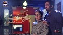 Ek Mohabbat Kay Baad - HD Promo 3 New Drama ARY Digital[2014]